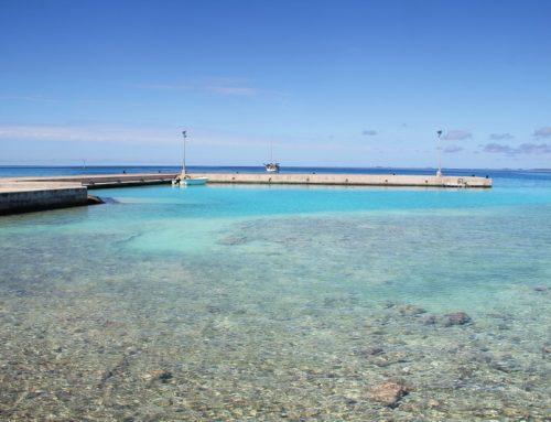 Туамоту  – коралловые острова ФранцузскойПолинезии